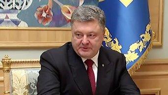 Порошенко: дело задержанных в ГПУ прокуроров будет доведено до конца. Видео