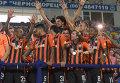 Игроки ФК Шахтер празднуют победу