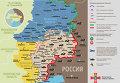 Ситуация в зоне АТО на 15 июля. Карта СНБО