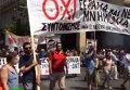 В Греции началась всеобщая забастовка. Видео