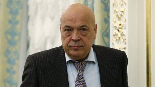 Голові Закарпатської обласної державної адміністрації Геннадію Москалю погрожують