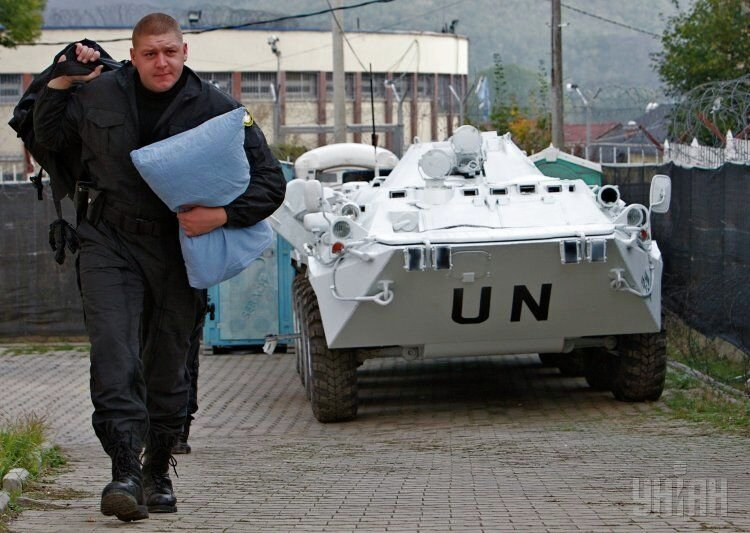 День украинских миротворцев