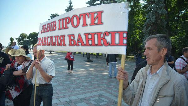 Финансовый Майдан под Радой