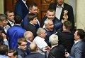 Потасовка в Верховной Раде с участием Владимира Парасюка во время заседания 16 июля 2015 г.