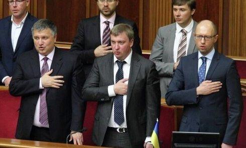Ложа правительства в Верховной раде