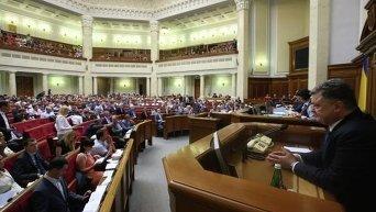 Изменения в Конституцию: депутатские страсти на заседании Рады
