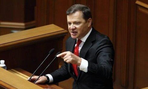 Выступление Олега Ляшко