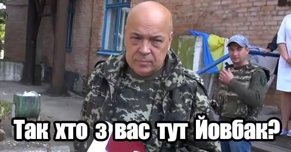 Если кто-то покажет, как можно провести выборы на Донбассе, я первый пойду и зарегистрируюсь кандидатом, - Москаль - Цензор.НЕТ 3773