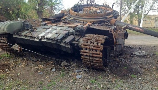 На Донбассе начали использовать мины нового образца - штаб АТО