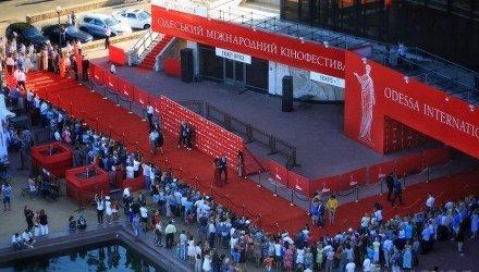 Одесский кинофестиваль. Архивное фото