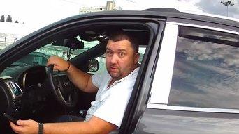 Задержание пьяного милиционера Патрульной полицией Киева. Видео