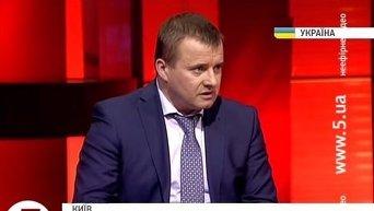 Демчишин сообщил, как изменится добыча газа в Украине