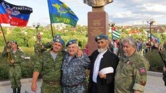 Открытие бюста Василию Маргелову в Донецке
