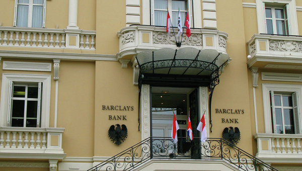Здание Barclays Bank