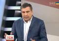 Саакашвили о причастности Коломойского к контрабанде в Одессе. Видео