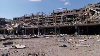 Аэропорт Донецка. Видео
