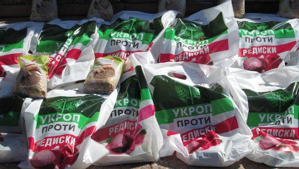 Пакеты с подарками для избирателей, которые активисты принесли к зданию Центризбиркома в Киеве