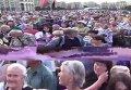 Митинг Правого сектора на Майдане в Киеве