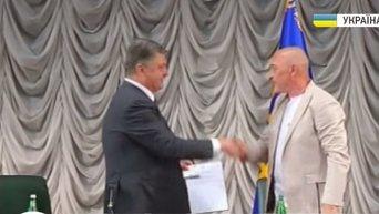 Порошенко представил нового главу Луганской военно-гражданской администрации. Видео