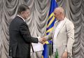 Петр Порошенко представляет нового губернатора Луганской области