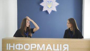Открытие офиса патрульной полиции в Киеве