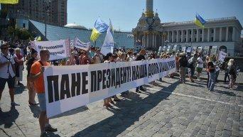 Митинг владельцев МАФов в Киеве