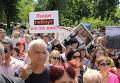 Митинг-протест жителей Донецка
