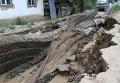 Последствия схода селевого потока в крупнейшем городе Казахстана Алма-Ате