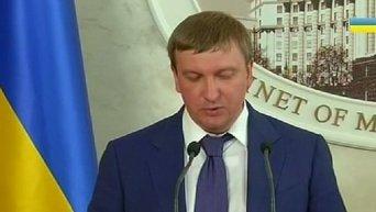 Министр юстиции Павел Петренко о запрете коммунистических партий в Украине