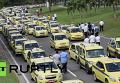 Тысячи таксистов перекрыли улицы Рио-де-Жанейро. Видео