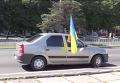 Активисты перекрыли въезд в Мариуполь