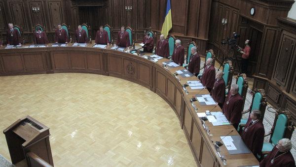 Заседание конституционного суда Украины. Архив