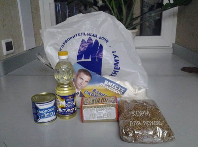 Фотожабы на выборы в Чернигове на округе 205