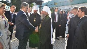 Президент Украины Петр Порошенко и предстоятель УПЦ МП Онуфрий в Киево-Печерской Лавре