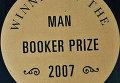 Букеровская премия. Архивное фото
