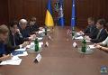 Встреча Шокина с представителями посольства США. Видео