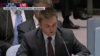 Заседание СБ ООН по трибуналу в деле MH17: Климкин vs Чуркин. Видео