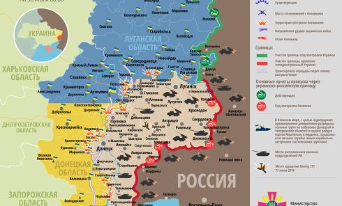 Ситуация в зоне АТО на 30 июля. Карта СНБО