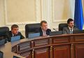 На заседании Высшего совета юстиции 30 июля 2015 года. Глава ВСЮ Игорь Бенедисюк - в центре