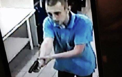 Мужчина, устроивший  стрельбу в харьковском супермаркете