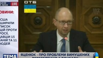 Яценюк отругал харьковских депутатов за энергетический сектор. Видео