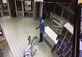 Стрельба в харьковском супермаркете: кадры с камеры наблюдения. Видео