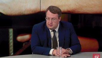 Геращенко рассказал о криминогенной ситуации в Украине