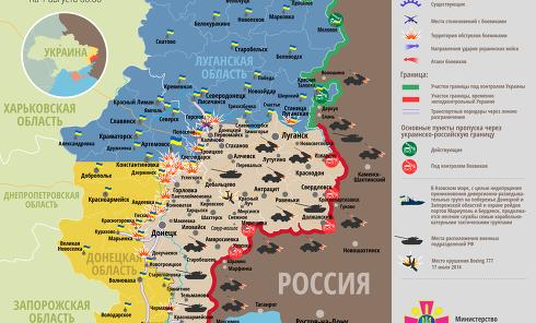Ситуация в зоне АТО на 1 августа. Карта СНБО