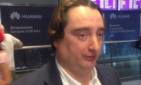 Игорь Гужва вернулся в Украину. Видео