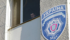 Здание ГУ МВД. Архивное фото