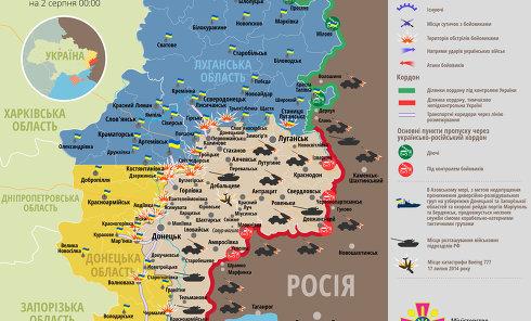 Ситуация в зоне АТО на 2 августа. Карта СНБО