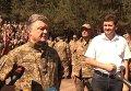 Петр Порошенко о финансировании восстановления Мариуполя. Видео