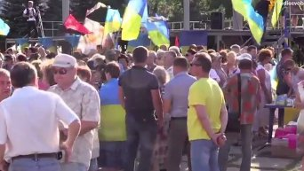 Митинг против демилитаризации Широкино в Мариуполе. Видео