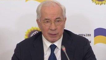 Николай Азаров о Комитете спасения Украины